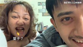 網紅問媽媽吃35年檳榔感想。(圖/《漸覺 Lung》 授權)