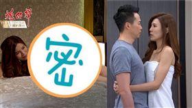 李亮瑾,炮仔聲,吳鈴山,張懷媗/翻攝自張懷媗臉書