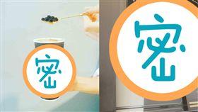 飲料店,紅茶,50嵐,可不可熟成紅茶,一手私藏,PTT 圖/翻攝自臉書