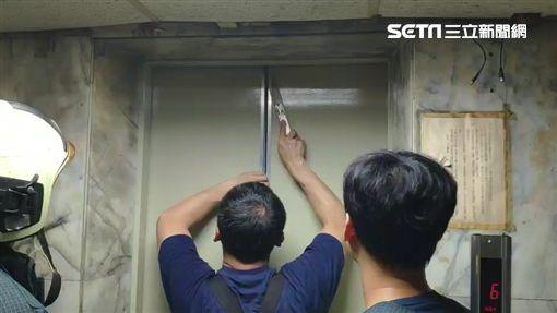 宜蘭6.0地震 民眾受困電梯