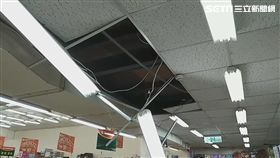 宜蘭,武塔,地震,超市,天花板(圖/翻攝畫面)