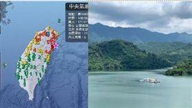 地震,水庫,組合圖
