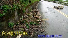 公路總局提供 宜蘭地震落石
