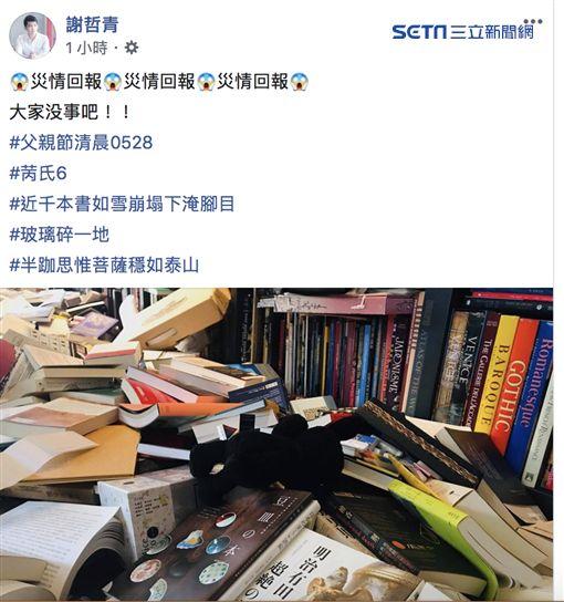 謝哲青(翻攝臉書)