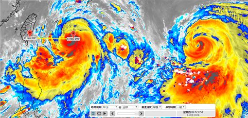 利奇馬颱風,利奇馬,颱風,天氣風險,彭啟明,颱風眼