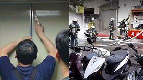 台北,地震,災情,電梯,鐵門變形,瓦斯漏氣。翻攝畫面