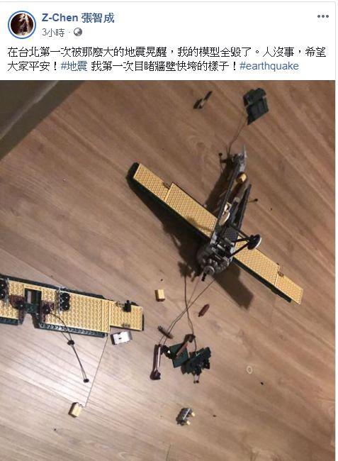 張智成(圖/翻攝自臉書)