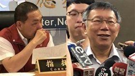 柯文哲,侯友宜 圖/黃宣尹攝影 新北市政府提供