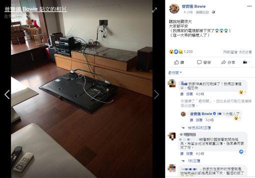 曾寶儀(圖/翻攝自臉書)