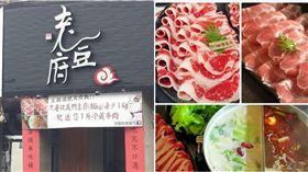 台中,麻辣火鍋,體重,主廚,送肉(圖/翻攝自爆怨、老豆府麻辣火鍋&白玉養生鍋)