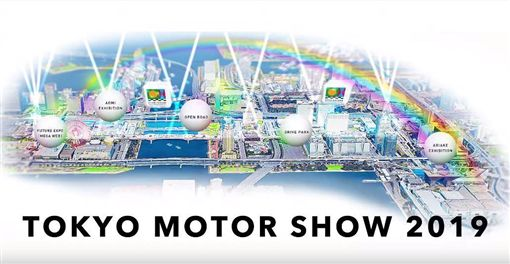 ▲2019東京車展(圖/翻攝網路)