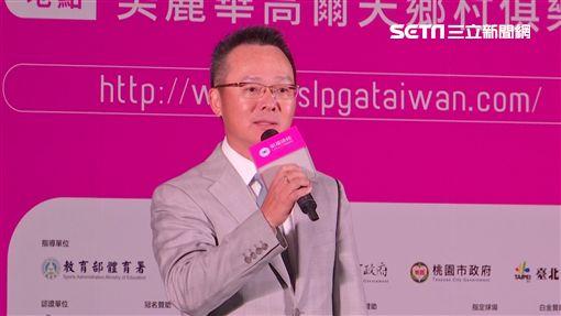 2019台灣裙擺搖搖LPGA 10/31林口登場