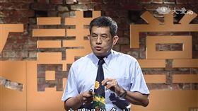 地震,防災專家林金宏