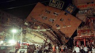 規模8地震百年週期到?氣象局這樣說