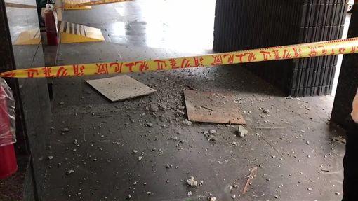 台北,中山,南京東路,地震,水泥。翻攝畫面