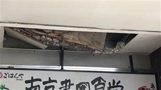 地震釀禍?北市騎樓天花板碎裂砸破頭