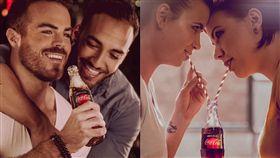 (圖/翻攝自可口可樂臉書)廣告,同性,可口可樂,平權