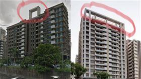 (圖/翻攝自mobile01)頂樓,屋突,提籃,造型物