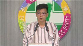 民進黨發言人周江杰(圖/翻攝自民主進步黨臉書)