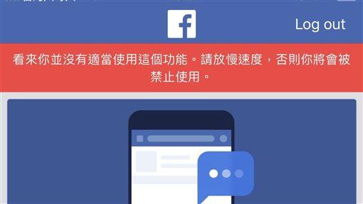 臉書,封鎖,社群,香港,反送中,審查,停權,言論,政治,Facebook,LIHKG 圖/翻攝自LIHKG