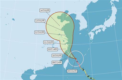 強烈颱風 利奇馬(國際命名 LEKIMA )海上陸上颱風警報中央氣象局
