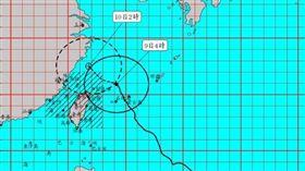 強烈颱風 利奇馬(國際命名 LEKIMA )海上陸上颱風警報 中央氣象局