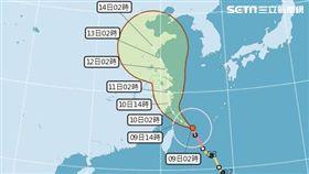 利奇馬颱風,強颱,天氣即時預報