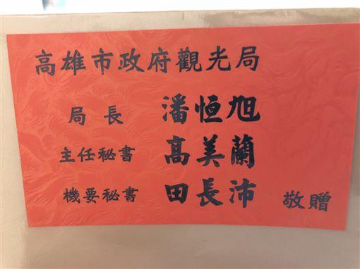 潘恒旭,陳致中,中秋,月餅,禮盒,高美蘭,家臣
