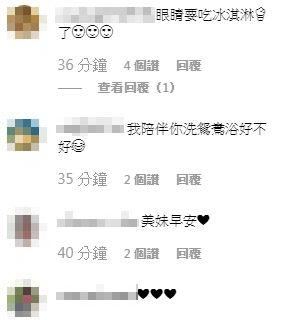 曾莞婷 圖/IG