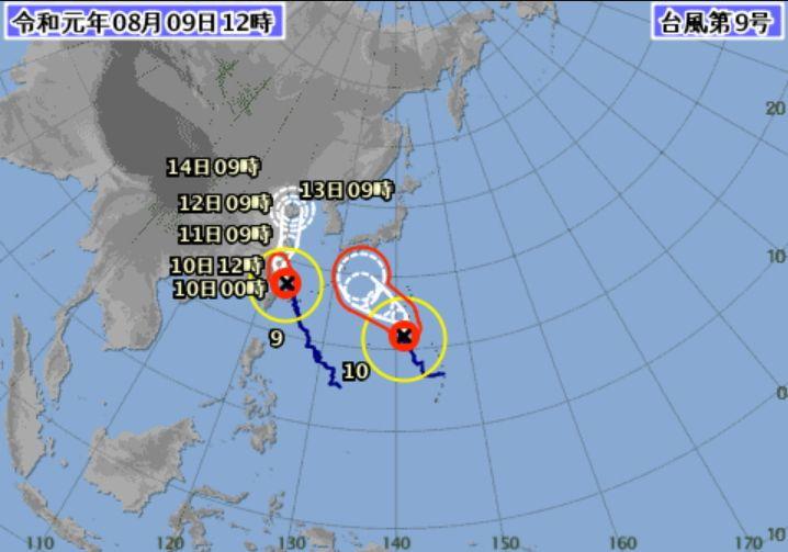 颱風利奇馬強襲沖繩_日本氣象廳