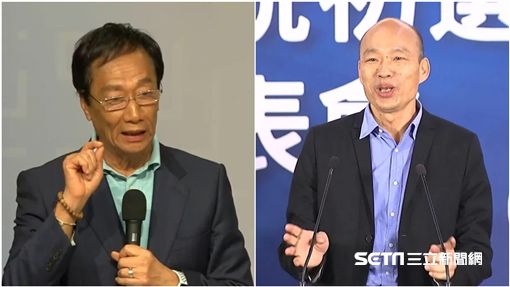 郭台銘、韓國瑜(合成圖/資料照)