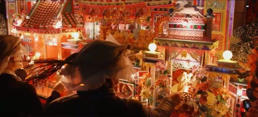 高雄市立美術館2019海外展「極樂天堂」,紙紮文化,台灣之光(圖/翻攝自YouTube-高雄市立美術館 KMFA頻道)
