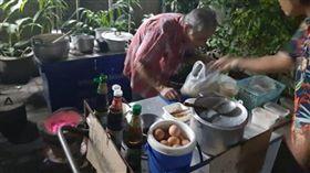 泰國,曼谷,獨居,豬肉粥。(圖/翻攝自siamvariety)