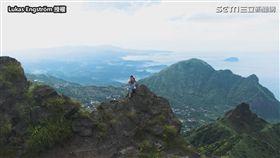 ▲瑞芳茶壺山在空拍下顯得壯觀。(圖/Lukas Engström  授權)