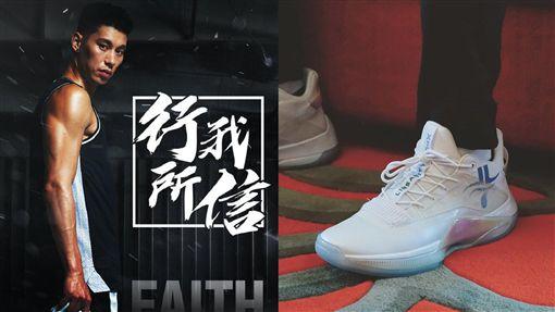 ▲林書豪換穿中國球鞋品牌『特步』。(圖/翻攝自推特)