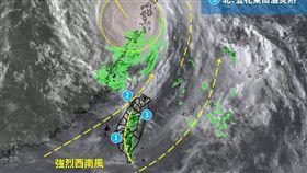 颱風遠颺,一張圖看周末各地天氣(圖/翻攝自天氣風險臉書)