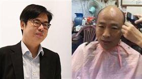 韓國瑜,陳其邁 圖/陳其邁臉書,鍾小平臉書