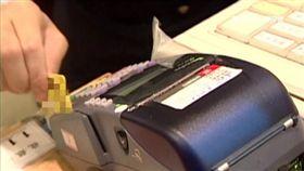 樓管向櫃姐借信用卡 刷百萬還不出不理,信用卡,刷卡,卡奴