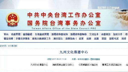 路透爆中國買新聞搞統戰 英:要警覺假消息