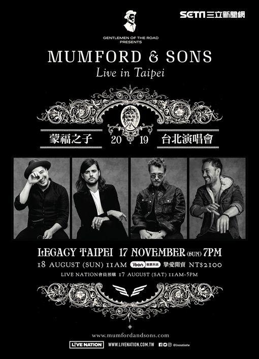 Live Nation Taiwan 2019一檔接一檔,請到來自英國的民謠搖滾天團MUMFORD & SONS蒙福之子首度來台。