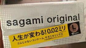 迪卡分享日本超強保險套(圖/翻攝自Dcard)