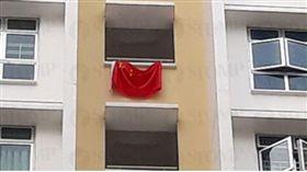 國慶前夕組屋掛五星旗涉違法 疑有人譁眾取寵(圖/詩華日報)