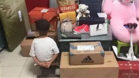 6歲兒玩手機…爸隔天收「31萬帳單」嚇壞 圖翻攝自環球時報