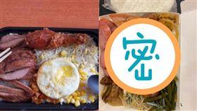 陸男曬雙主菜便當嗆「台灣有嗎?」 王瑞德PO圖回嗆:台灣人雞腿都吃整隻的(圖/翻攝自中華人民共和國總政治作戰局統戰部理事公會、王瑞德臉書)