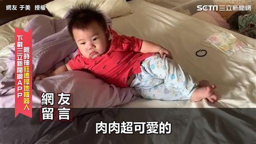 萌娃看電視竟化身老年叔公 翹腳側躺整個超舒適!