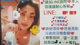 新北,中和,泰女,賣淫,無套(圖/翻攝畫面)
