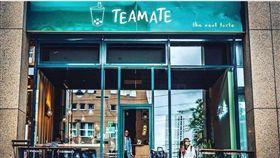 台灣人創辦的德國知名手搖飲「Teamate」,也販售珍珠奶茶(珍奶)等經典飲品。(圖/翻攝自Teamate臉書)
