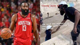 NBA/救助貧民!哈登豪氣掏30萬 NBA,休士頓火箭,James Harden,濟貧 翻攝自推特