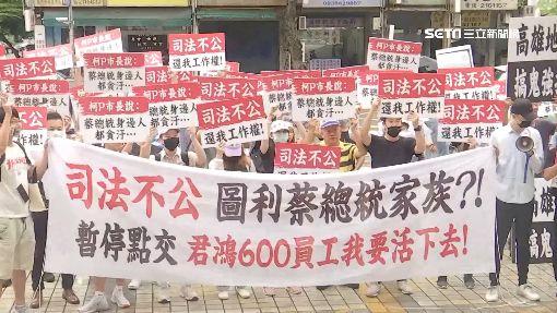 「君鴻」百億資產法拍 董座率眾告法院疏失