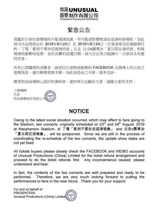 特高娛樂臉書